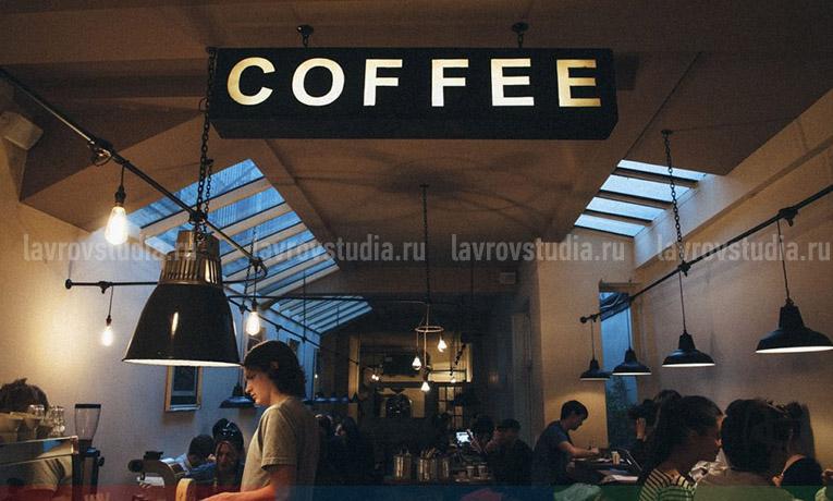 Дизайн и оформление кафе