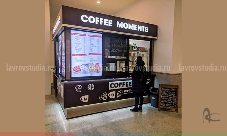 Проект кофейни