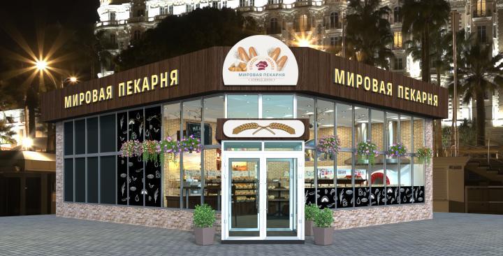 Дизайн проект магазина продуктов