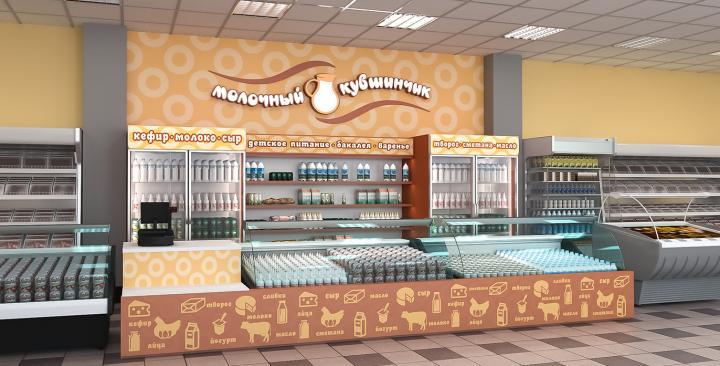 Продуктовый магазин дизайн проект