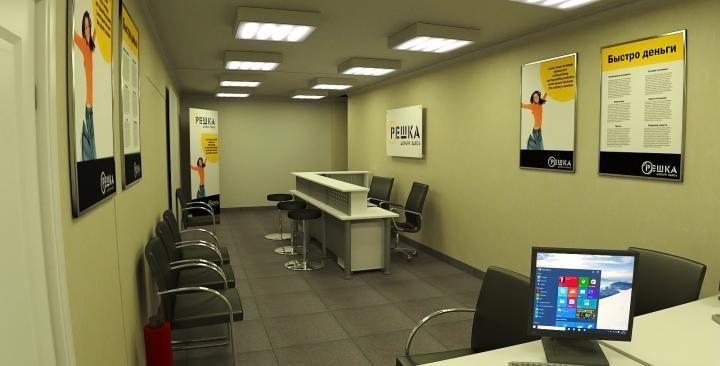 Дизайн офиса продаж