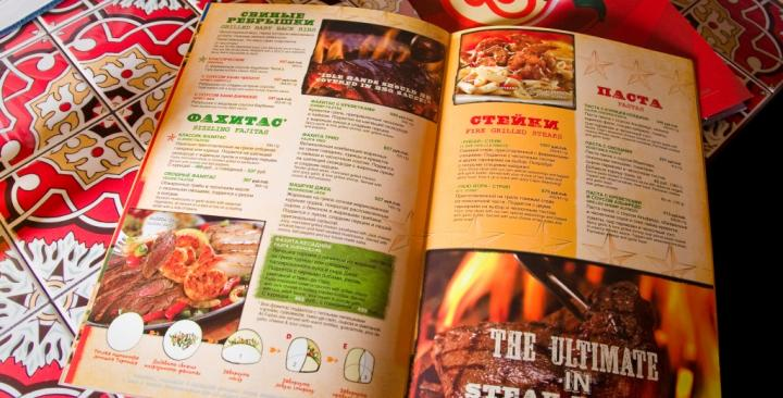 Разработка меню для ресторана и кафе